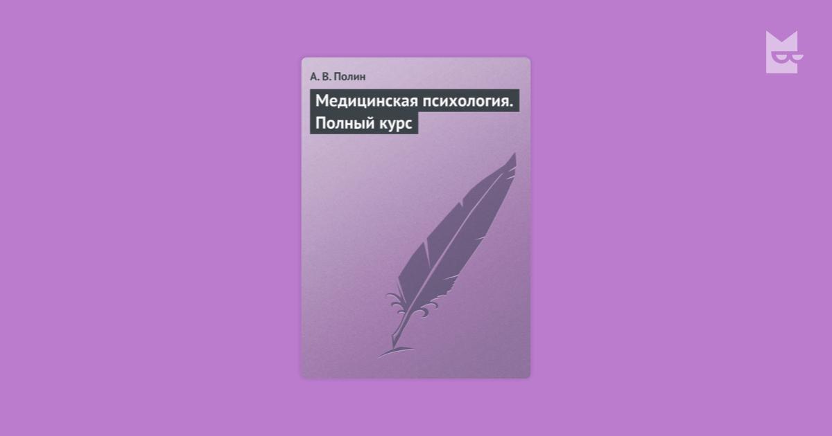 Melymbrosia: A Novel