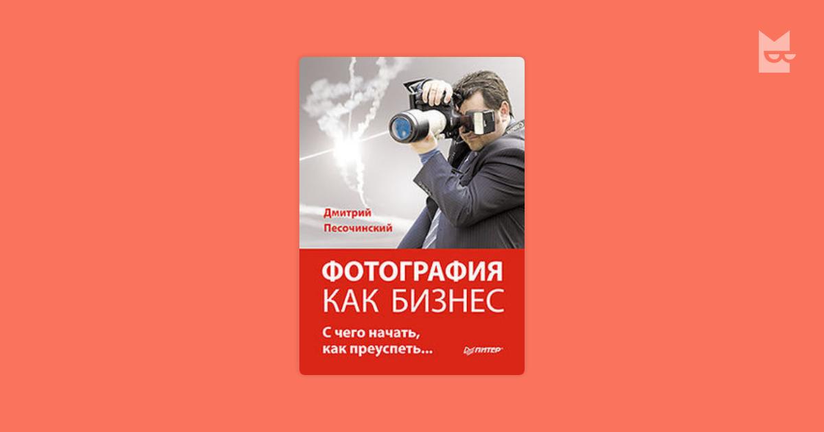 pdf Enciclopedia de la Historia. La alta edad media, 501 1000