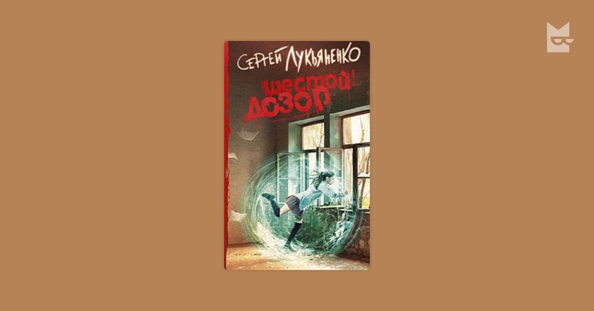 горький шоколад мириам пресслер на русском