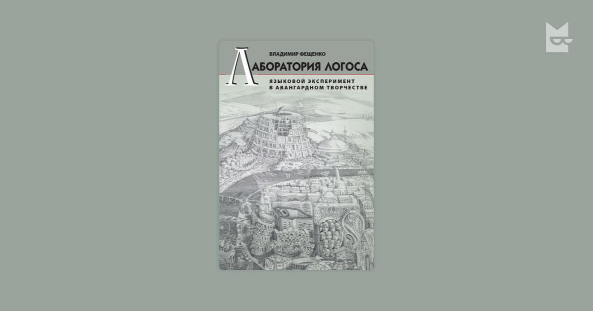 Wireless Communications (The IMA Volumes