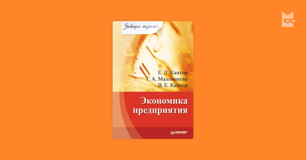 pdf pleasure and