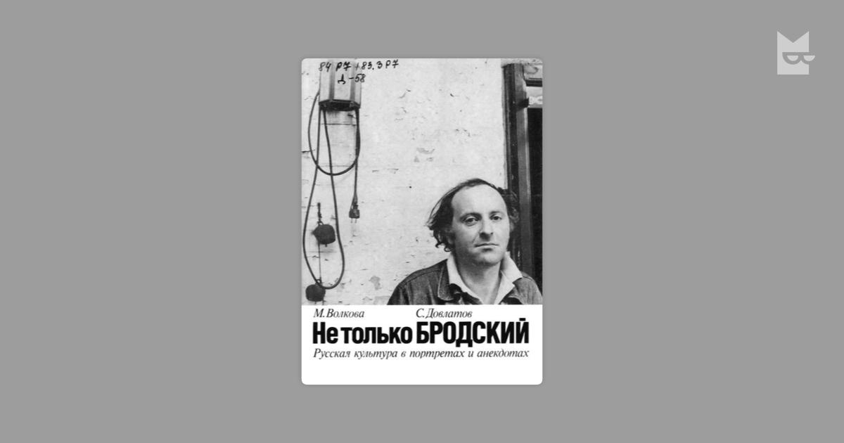 epub Guide To Physics