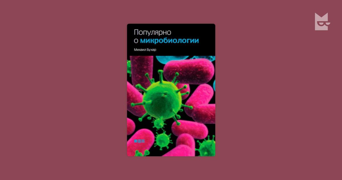 view Enzyme Kinetics A Modern