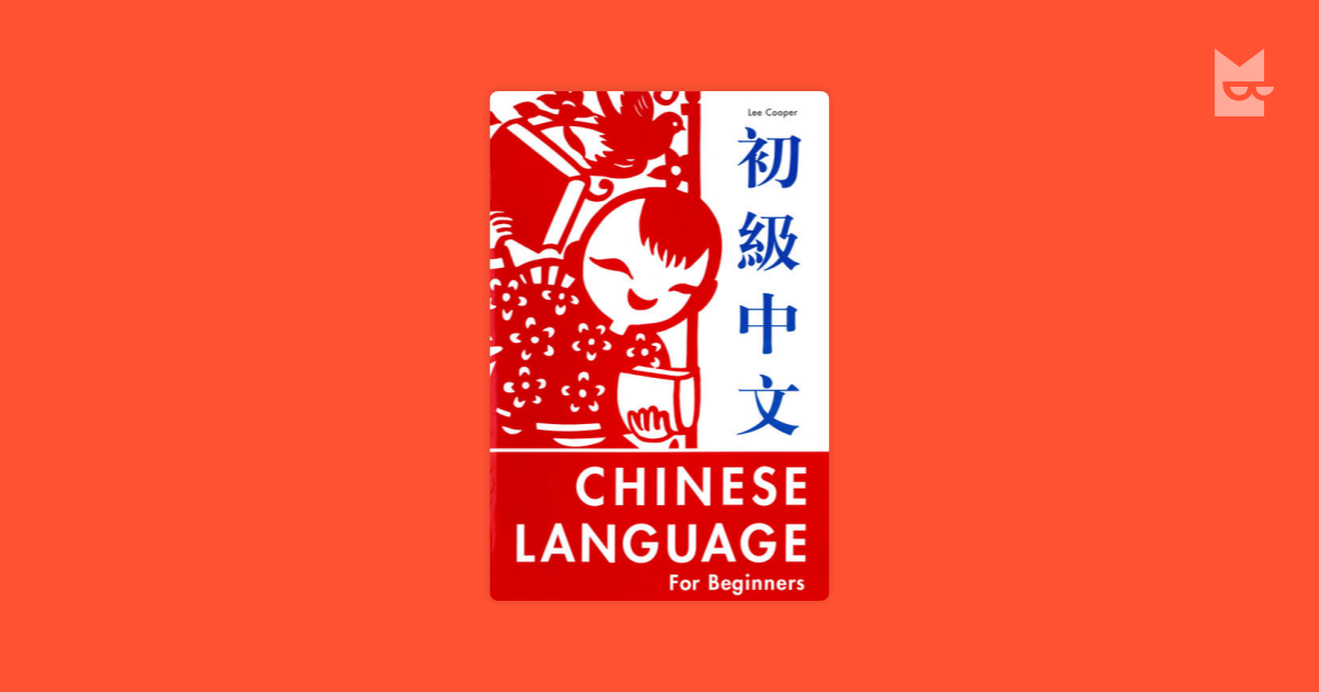 chinese grammar for beginners Academies where they studied chinese literature and letters as great king sejong realistically points out in his beginning korean: a grammar guide ).
