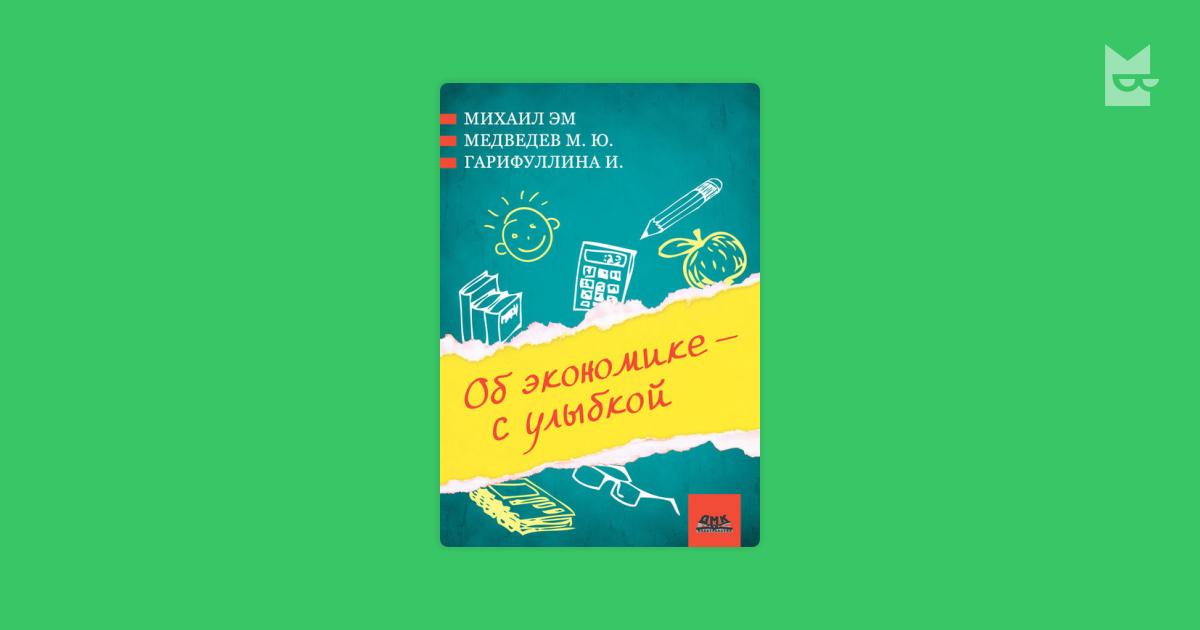 pdf Суворов в