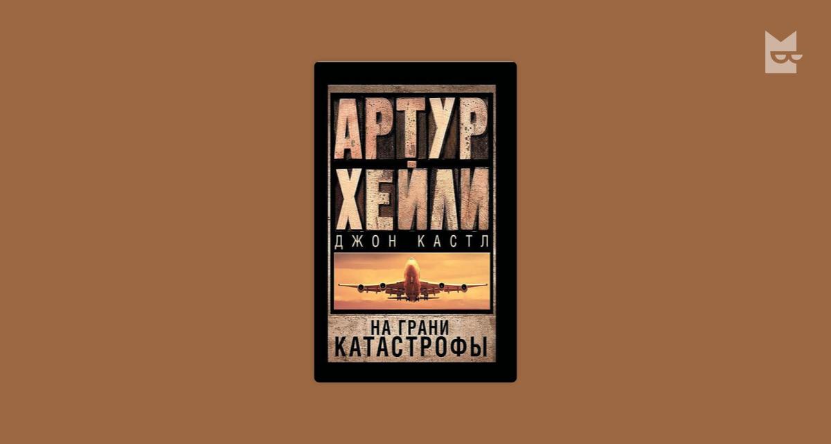 Московский аэропорт Домодедово Парковки аэропорта