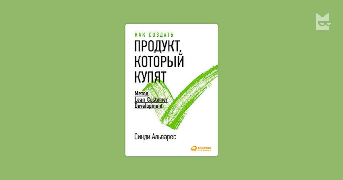 book Nonfiction
