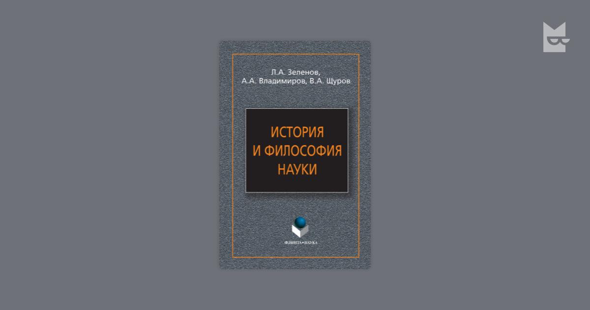 ebook a practical