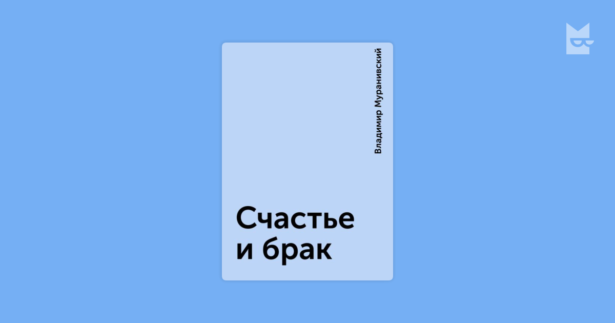книга элегантность азбука хорошего вкуса скачать