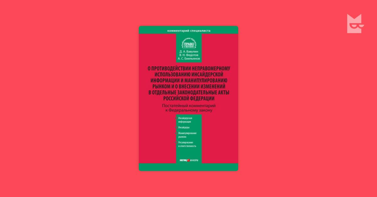 pdf Chirurgie: Operationsberichte für Einsteiger