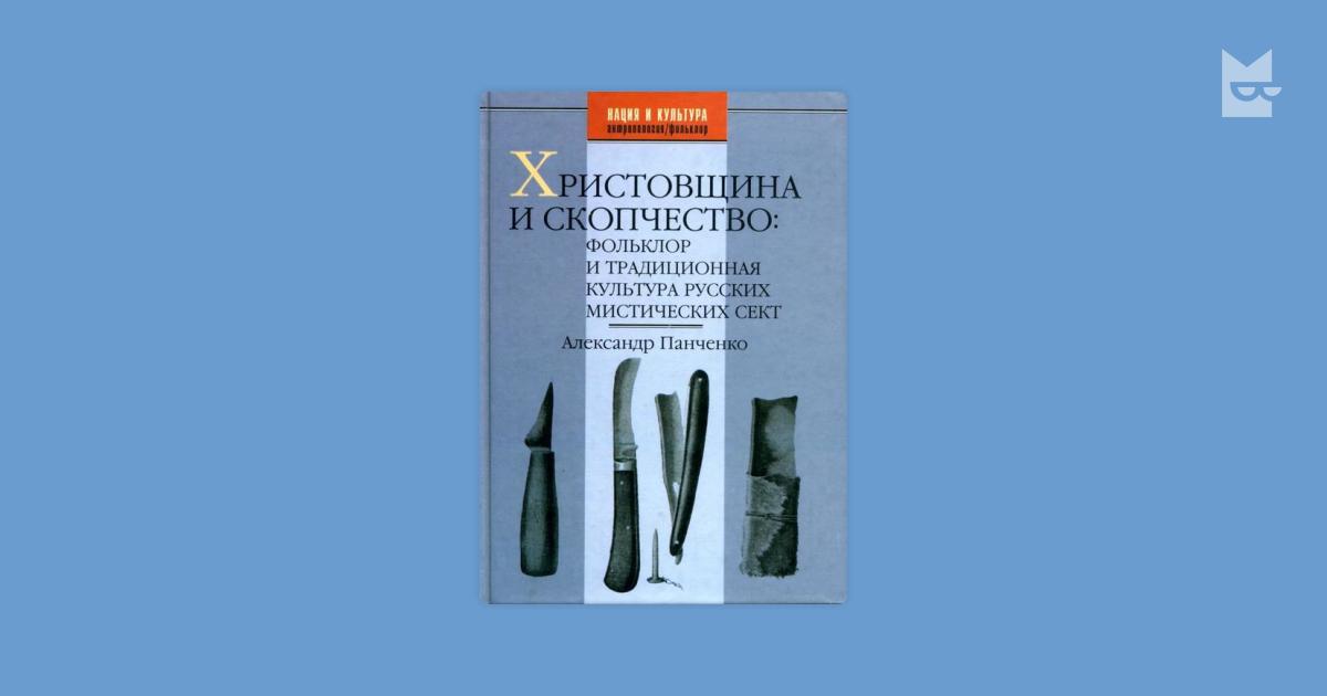 download Pocket Neurology (Pocket Notebook Series)