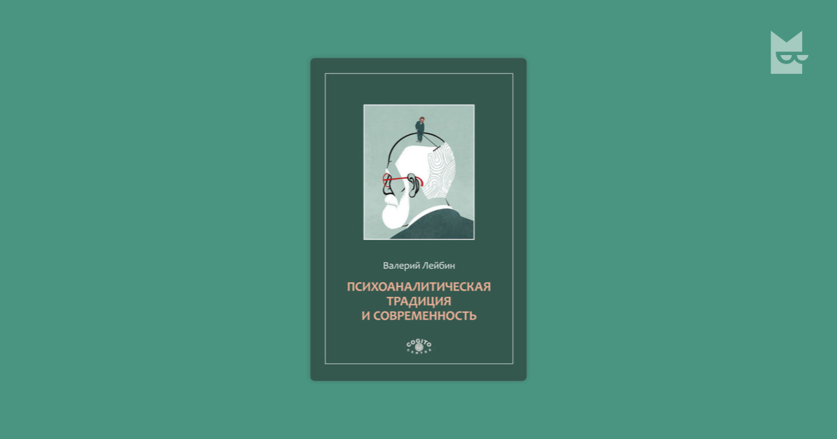 download Персидская литература. Био библиографический обзор ( Persian Literature. A Bio bibliographical Survey), vol.
