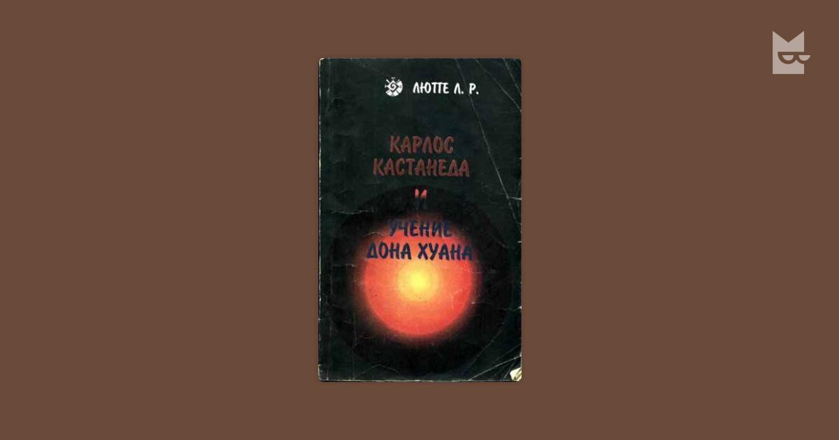 Читать книгу онлайн пограничник против абвера юрий корчевский