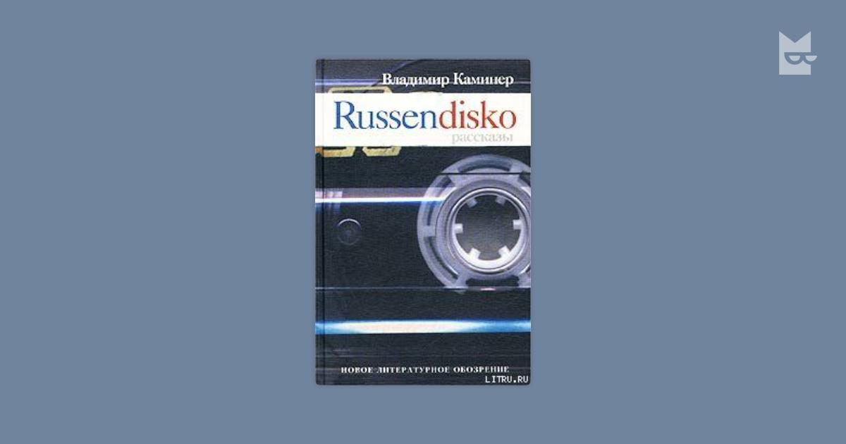 book acoustical imaging volume 25 proceedings of international