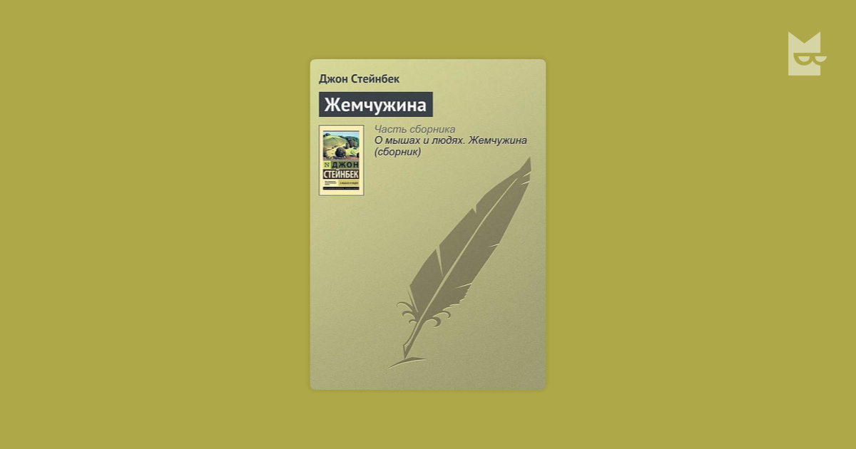 ebook Transnational Mobilization