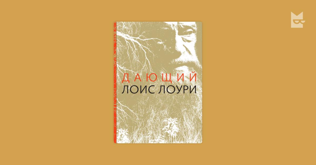 михаэль энде бесконечная книга краткий пересказ
