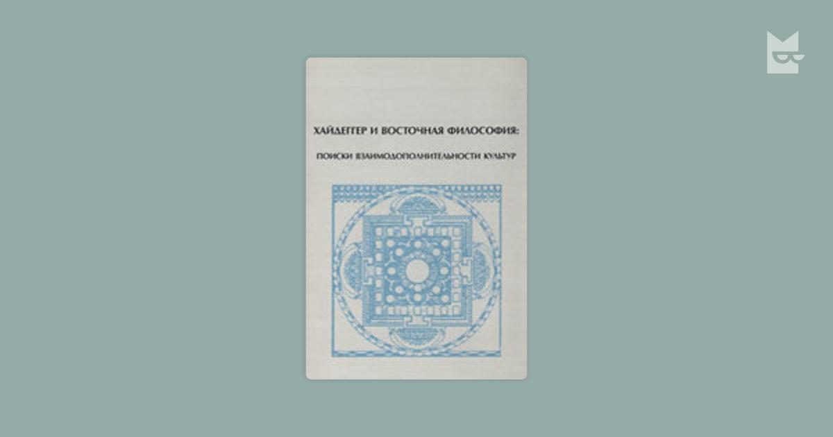 book Einführung in die Mediation: Ein Leitfaden für die gelingende Konfliktbearbeitung