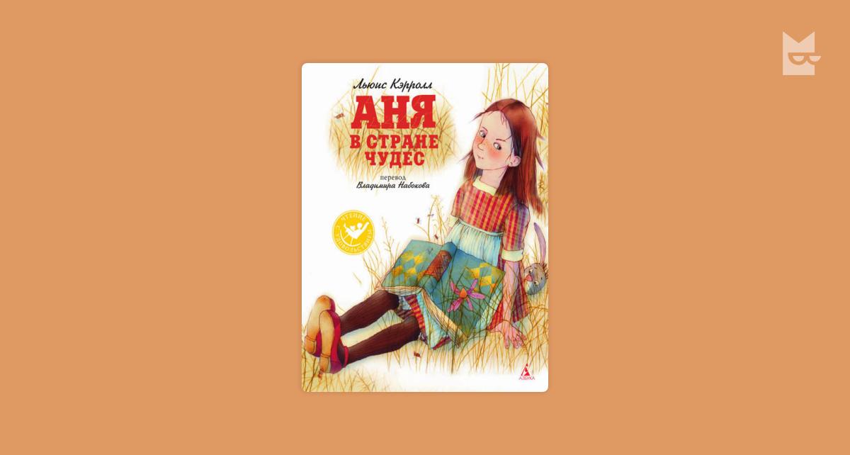 Сказки по-украински читать