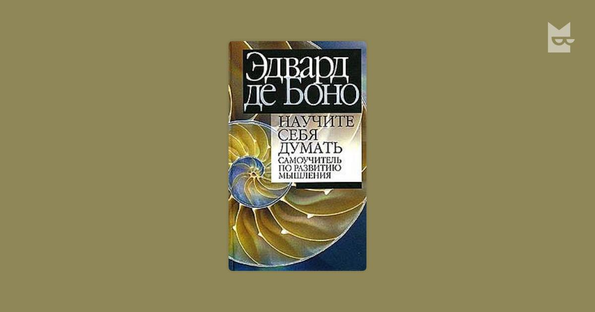 Код Кощея. Русские сказки