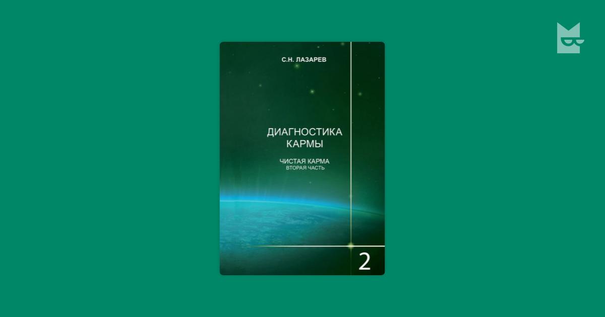 book Einführung in die