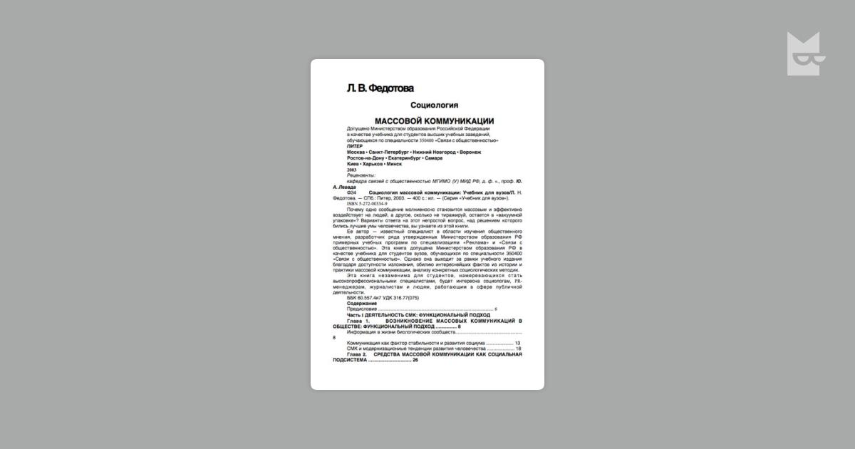 pavel serdyukov phd thesis Sehen sie sich das profil von pavel serdyukov auf linkedin an, dem weltweit größten beruflichen netzwerk 6 jobs sind im profil von pavel serdyukov aufgelistet.