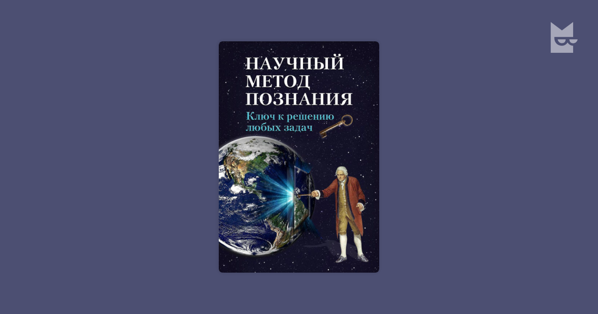 book Электронные устройства управления