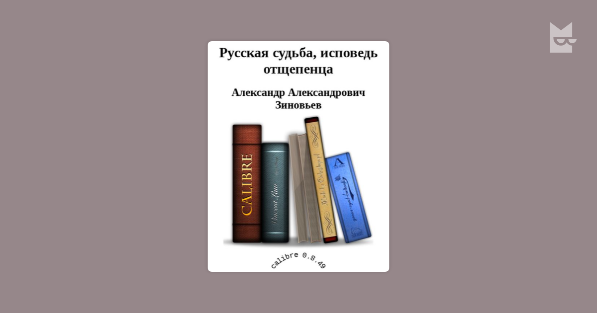 ebook Handbook for Principles and Practice