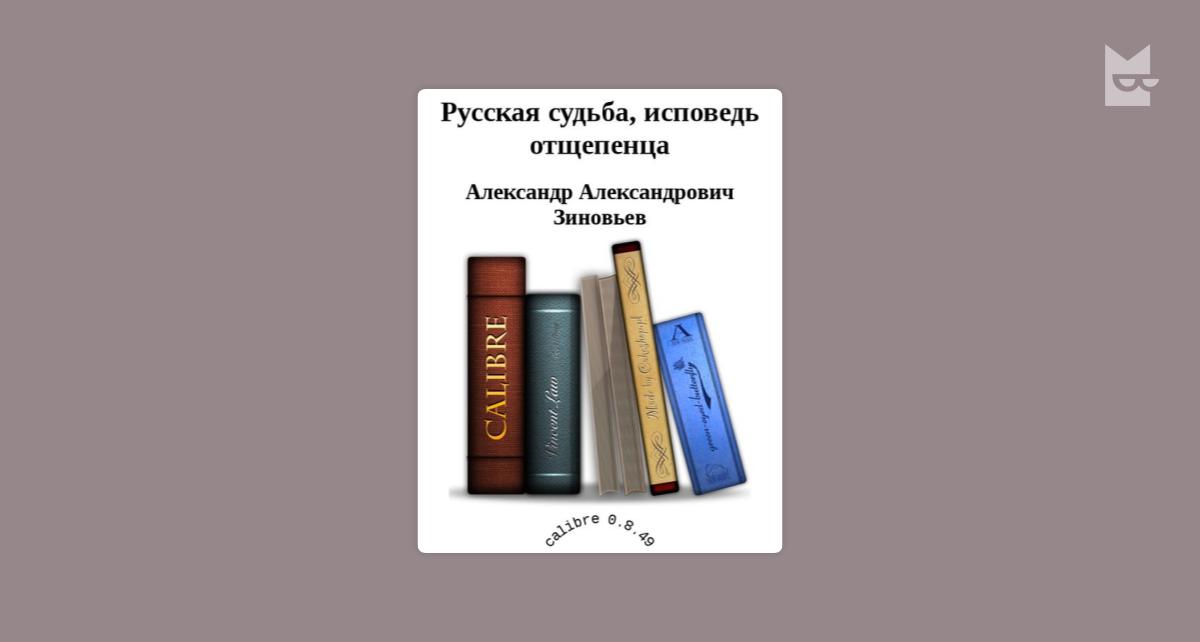 Н.н.сладков-лесные сказки читать