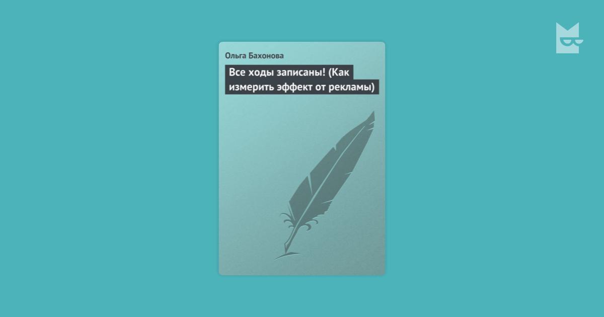 book physik der elementarteilchen 1981