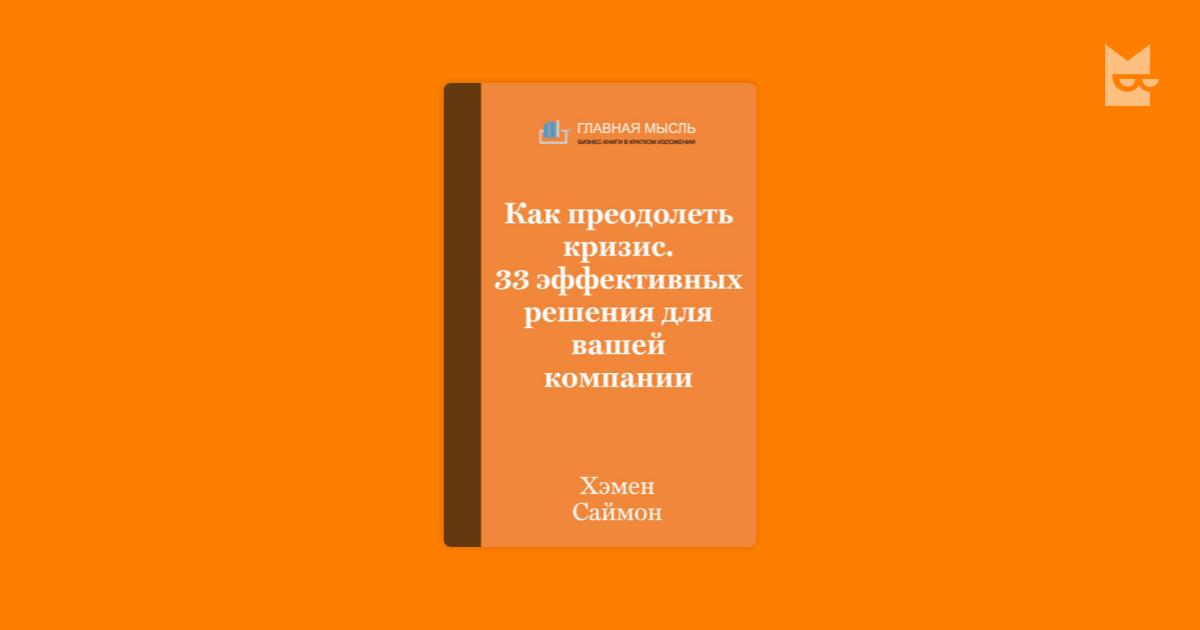 Gaminator ru