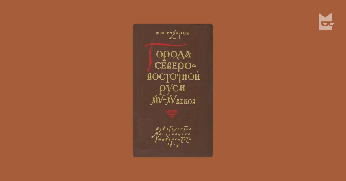 book dictionary for