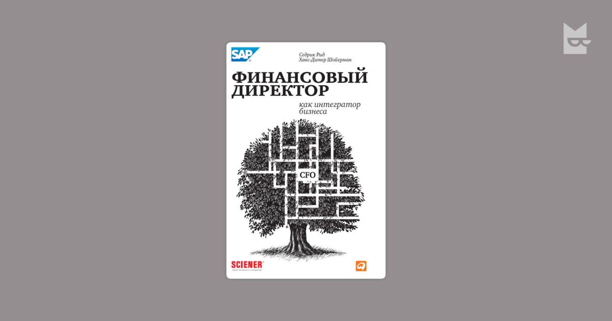 free Текстовые документы и надписи на чертежах