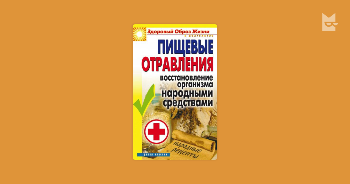 ebook Biochemistry of Arachidonic