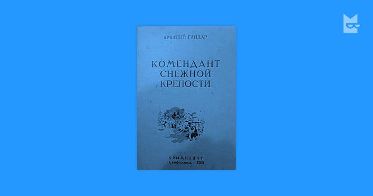 online Памятные монеты России (ежегодный каталог)