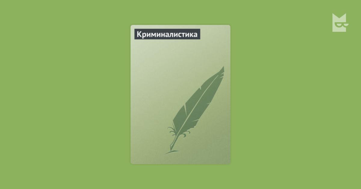 book postcolonial