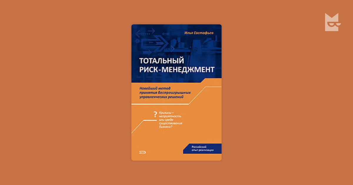 pdf Algebraische Transformationsgruppen und Invariantentheorie Algebraic Transformation Groups and