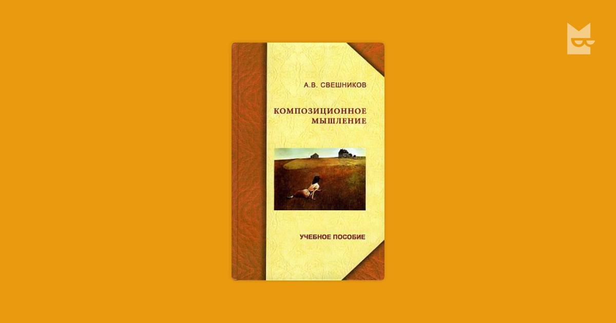ebook Africa at the Millennium: An Agenda