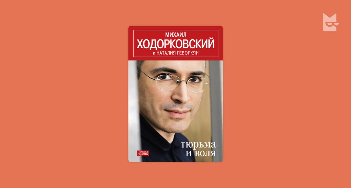 Ответ по русскому языку 6 класс ладыженская 1 часть читать онлайн