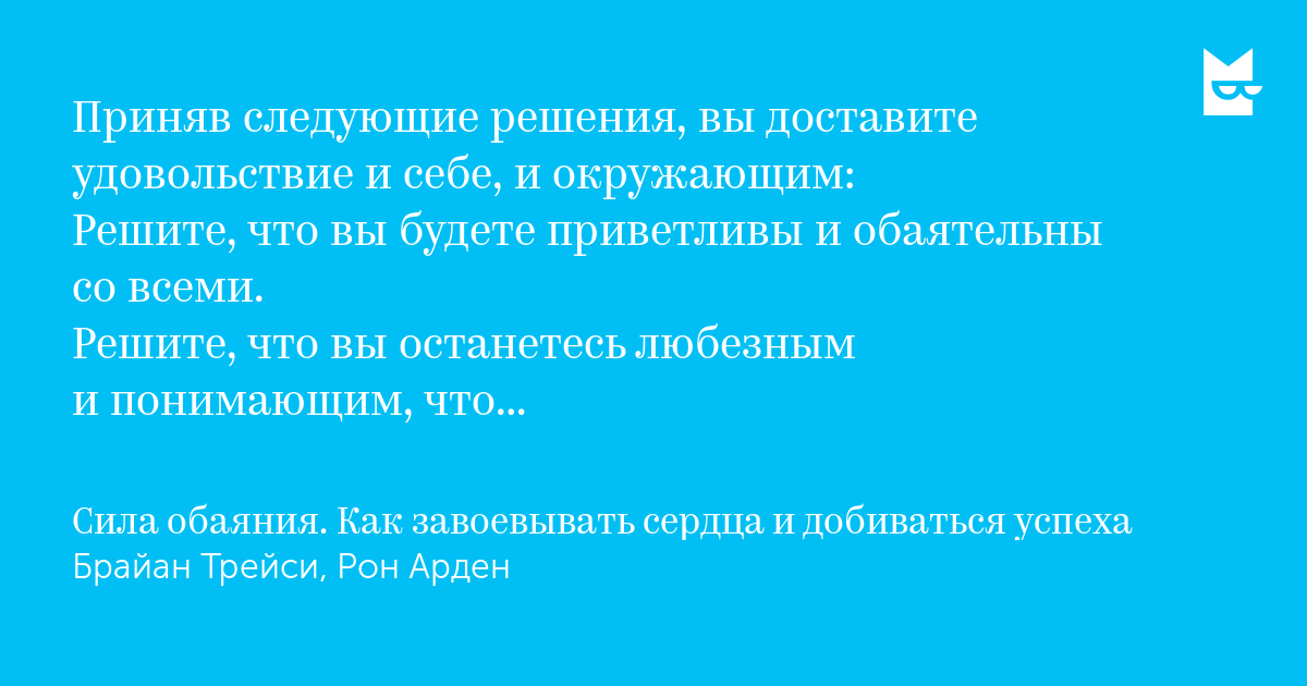 devushki-dlya-intima-v-penze