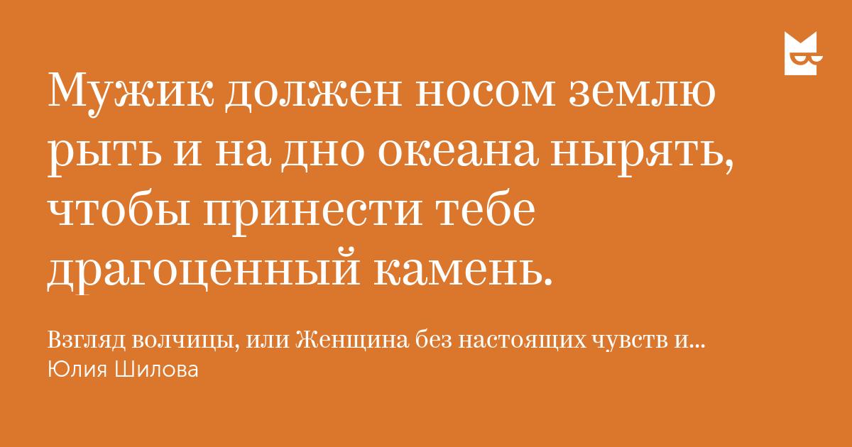 приеме взгляд волчицы или женщина без настоящих чувств дисковым боронам России