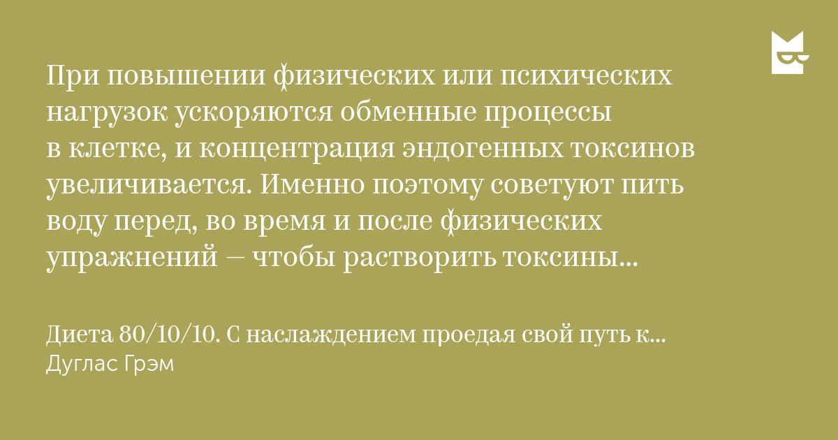 kak-nauchitsya-govorit-v-posteli-gryaznie-slova-porno-okolo-basseyna-gruppovuha